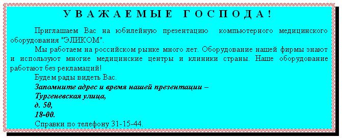 ТАТЬЯНА ВАСИЛЬЕВНА ДОРОНИНА Дневник актрисы